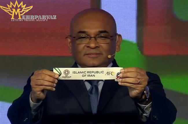 قرعه كشي جام ملتهاي آسيا ۲۰۱۹-مهرپرواز