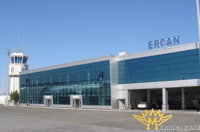 فرودگاه بينالمللي ارجان