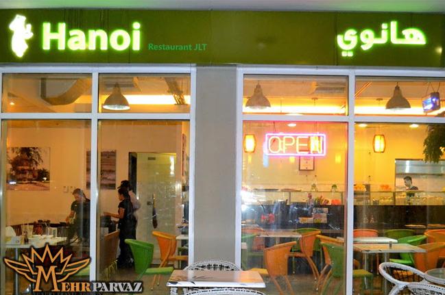 رستوران هاي ارزان دبي