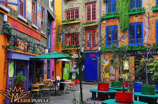 تاريخي ترين محله استانبول