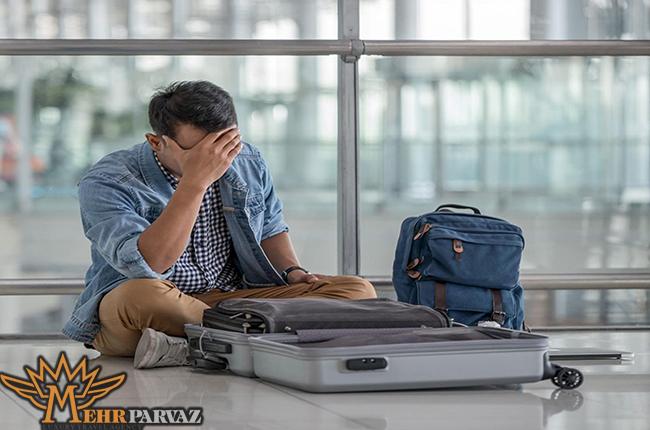 گم شدنم پاسپورت در هنگام سفر