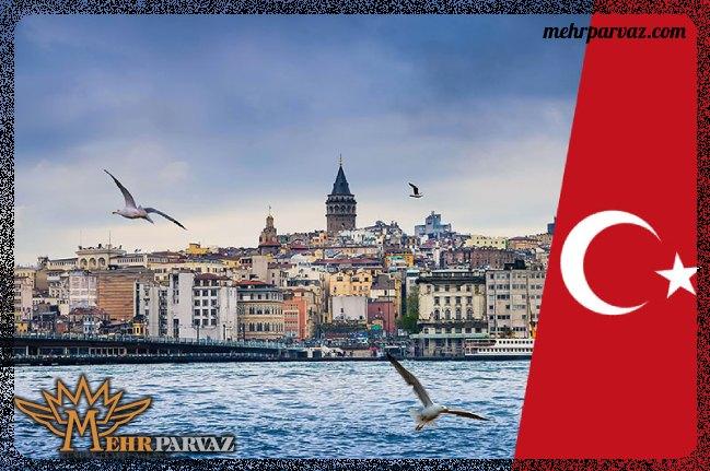 روش گرفتن اقامت ترکیه که این روزها سوال بسیاری از افراد است